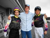 Country Racing Syndications Race Silks